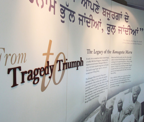 Komagata Maru Exhibit